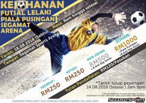 Kejohanan Futsal Lelaki Piala Pusingan Segamat Arena @ Segamat Sports Arena
